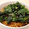 Spicy Szechuan Kale and Sweet Potato Noodles