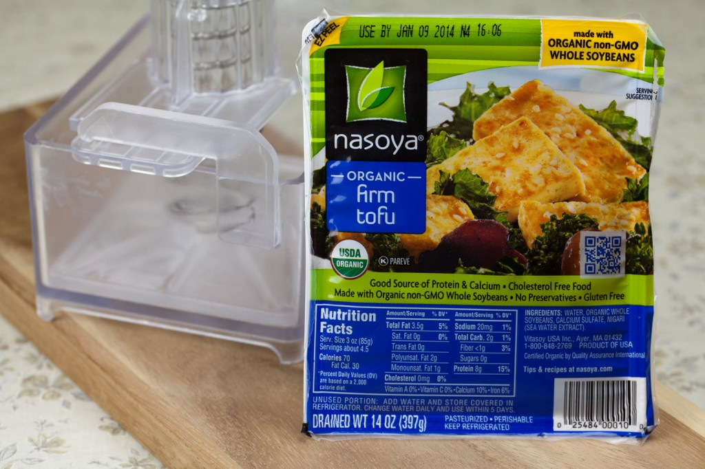 Do I Really Need To Press My Tofu? | www.thatwasvegan.com